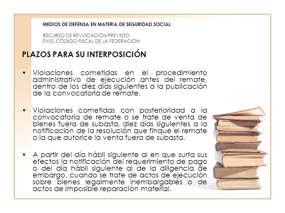 PLAZOS PARA SU INTERPOSICIÓN
