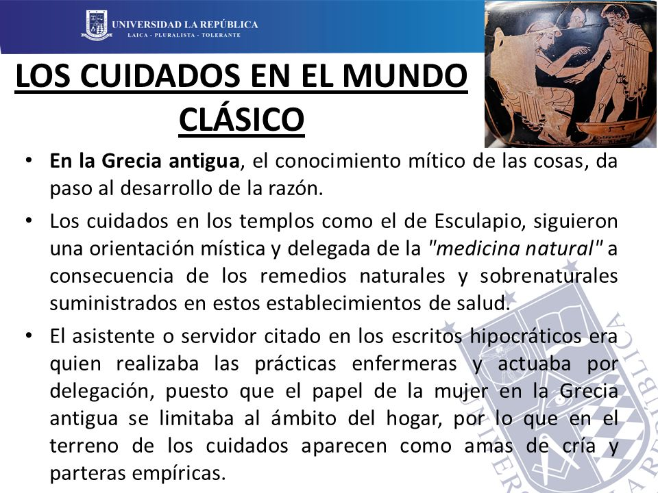 LOS CUIDADOS EN EL MUNDO CLÁSICO