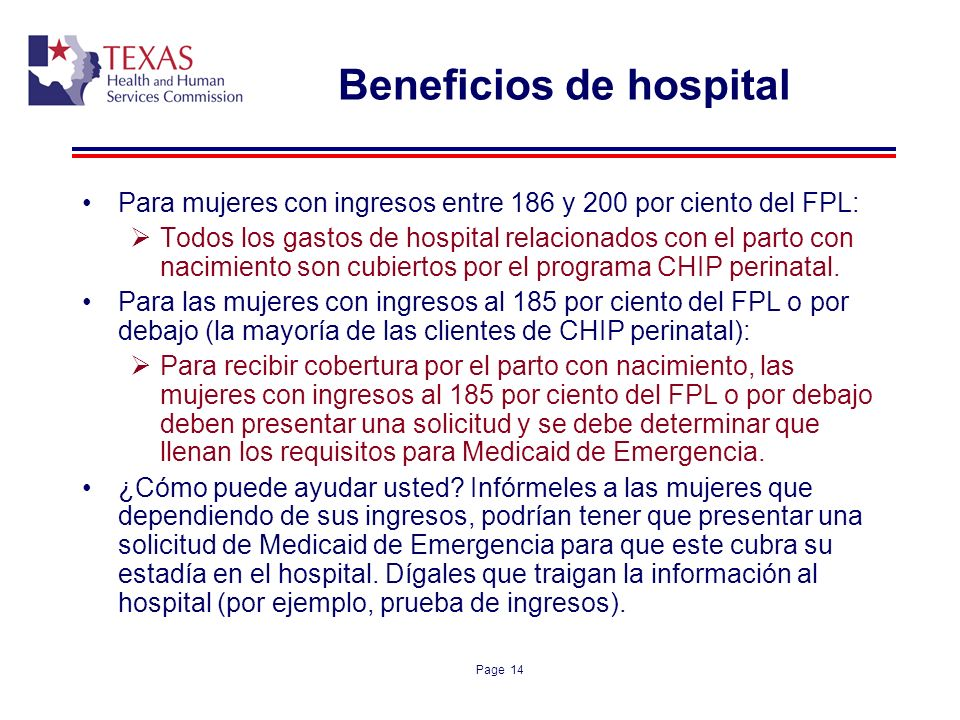 Beneficios de hospital