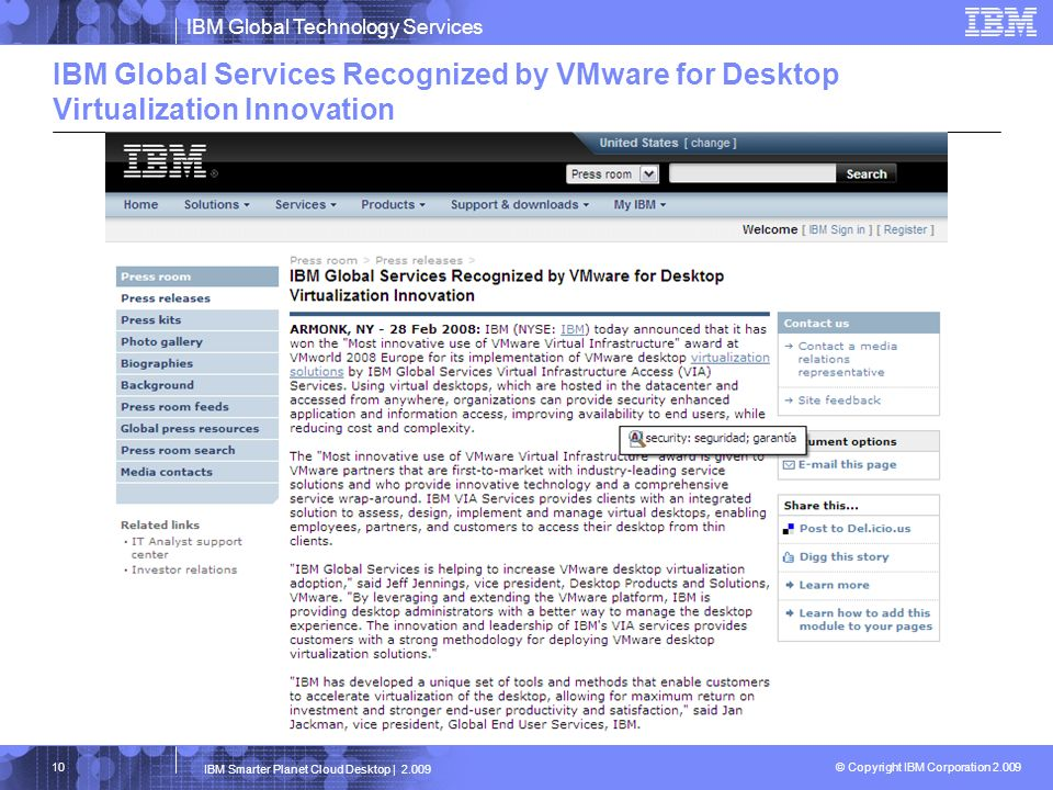 IBM Global Services Recognized by VMware for Desktop Virtualization Innovation