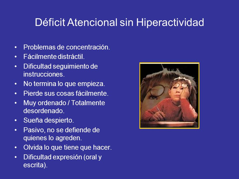 Déficit Atencional sin Hiperactividad