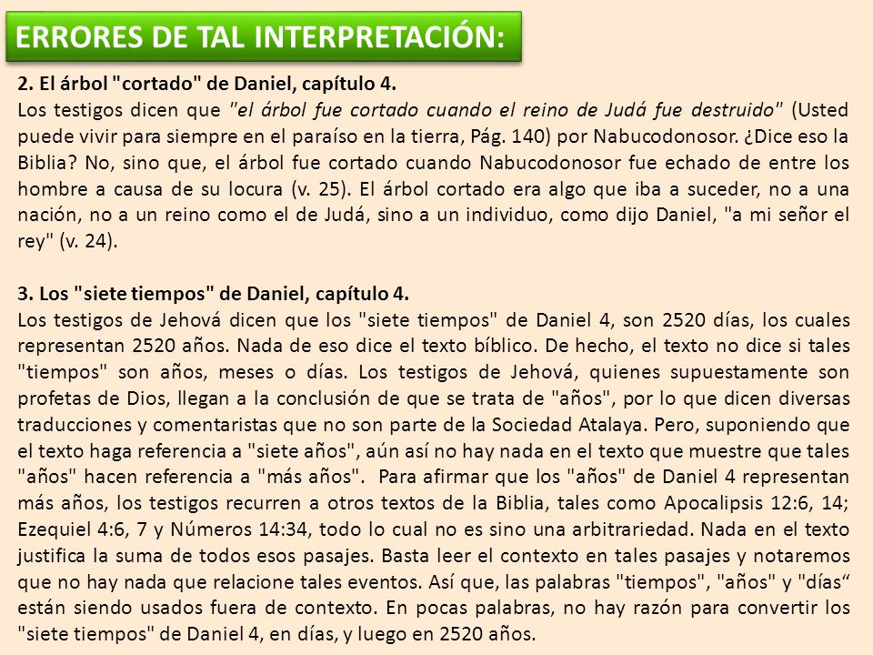 ERRORES DE TAL INTERPRETACIÓN: