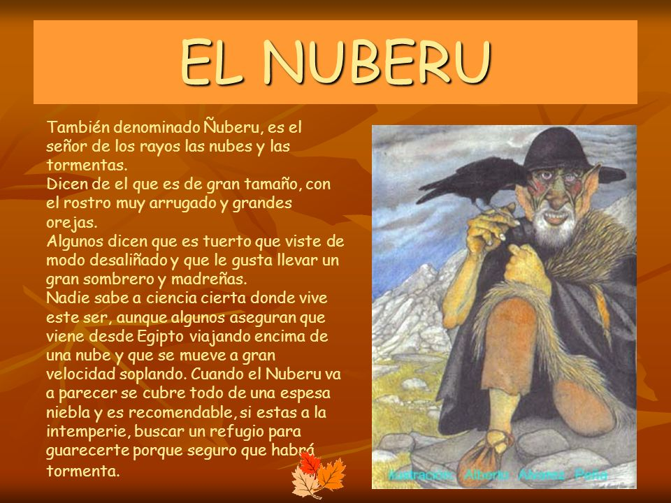 EL NUBERU