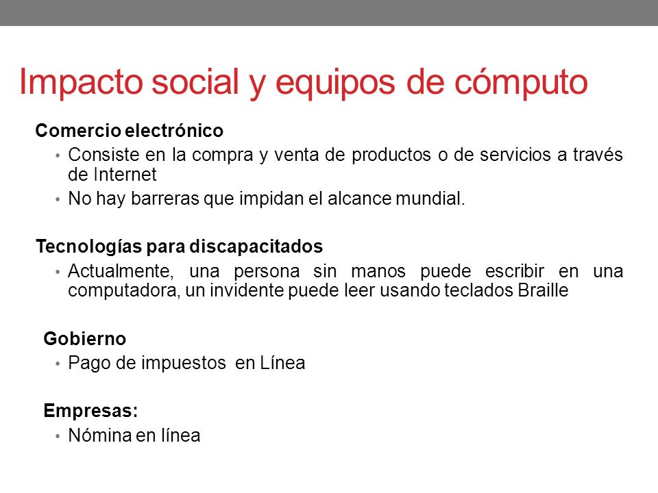 Impacto social y equipos de cómputo