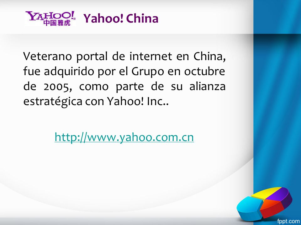 Yahoo! China