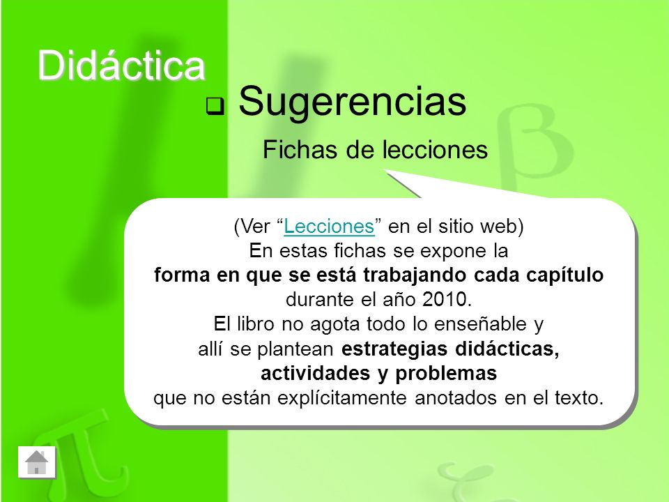 Didáctica Sugerencias Fichas de lecciones