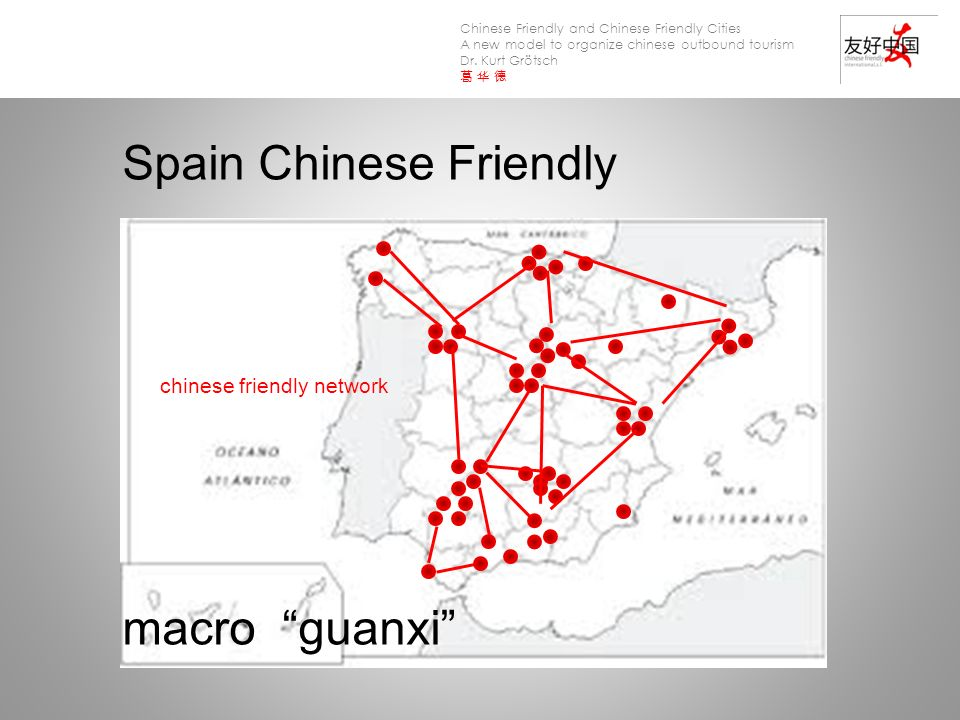Spain Chinese Friendly