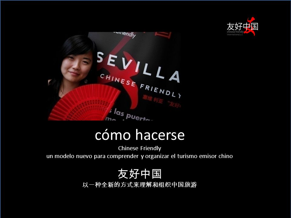 un modelo nuevo para comprender y organizar el turismo emisor chino