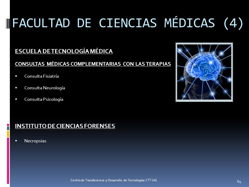 FACULTAD DE CIENCIAS MÉDICAS (4)