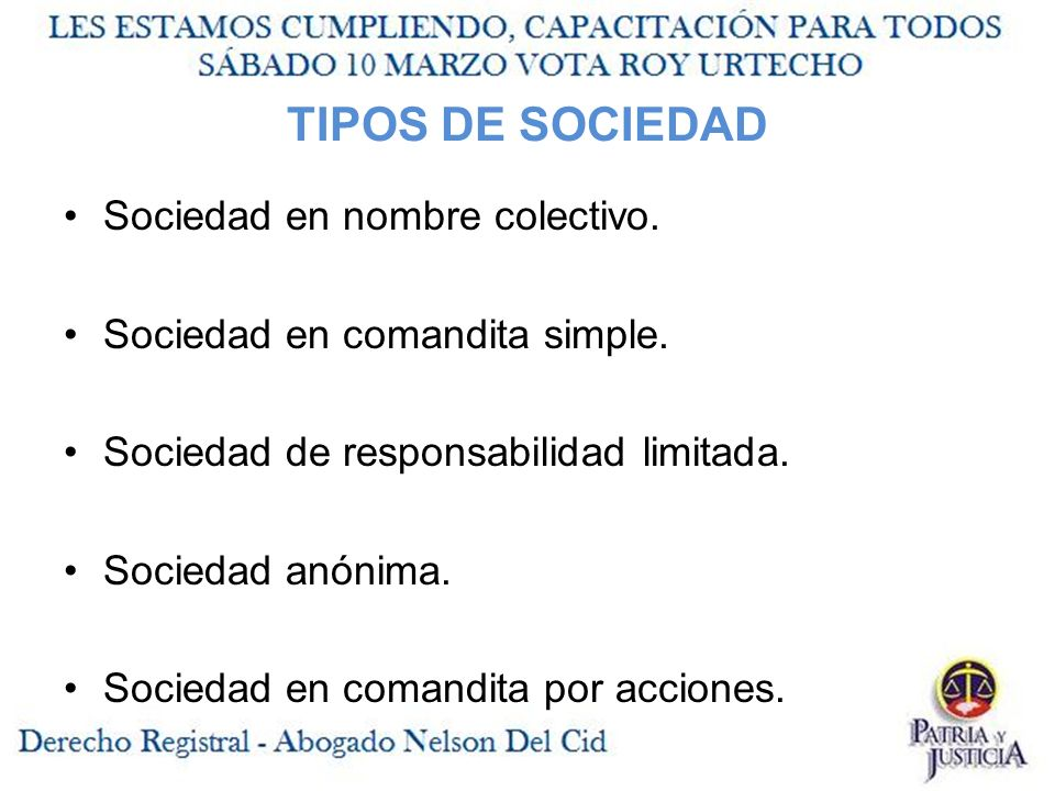 TIPOS DE SOCIEDAD Sociedad en nombre colectivo.
