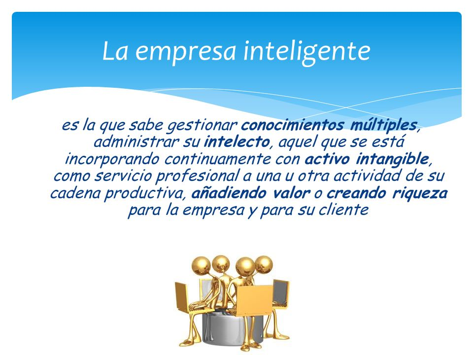 La empresa inteligente