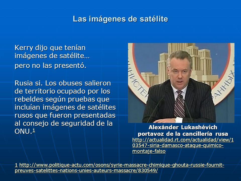Las imágenes de satélite