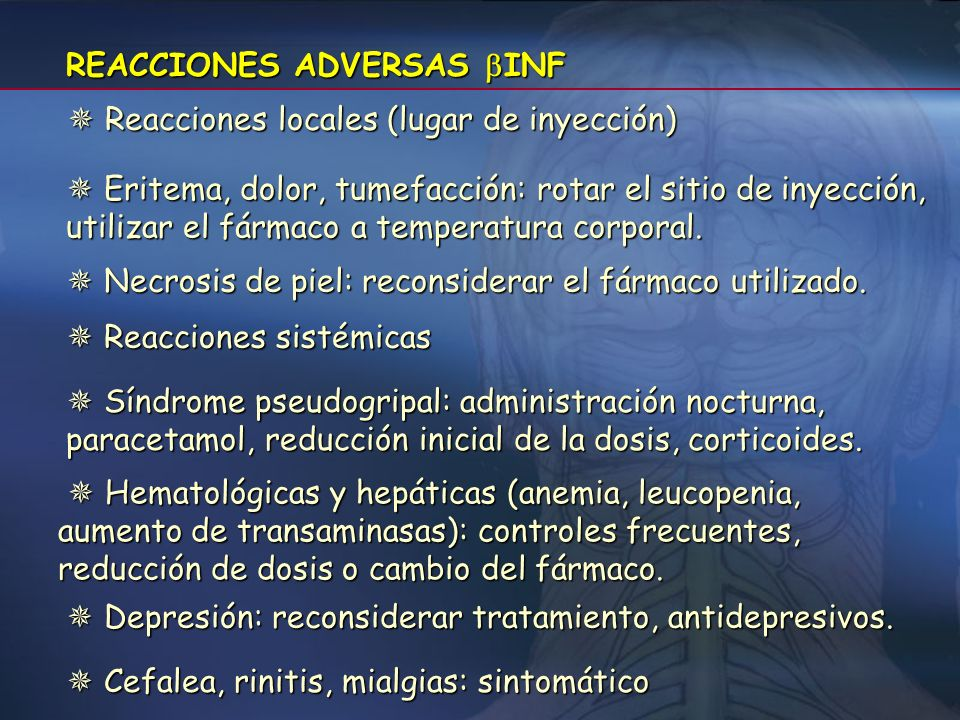 REACCIONES ADVERSAS INF