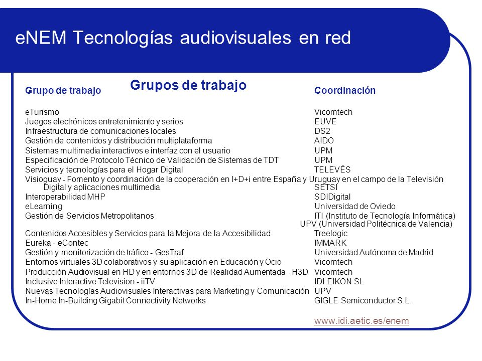 eNEM Tecnologías audiovisuales en red