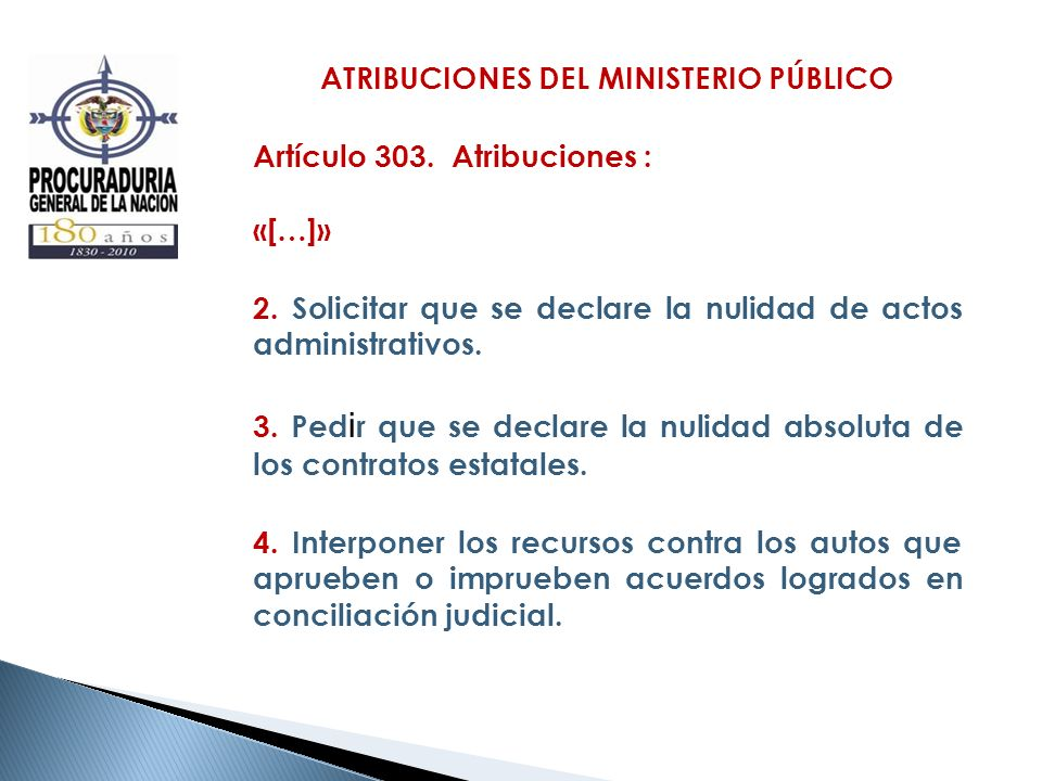 ATRIBUCIONES DEL MINISTERIO PÚBLICO