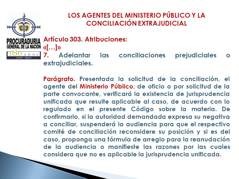 LOS AGENTES DEL MINISTERIO PÚBLICO Y LA CONCILIACIÓN EXTRAJUDICIAL