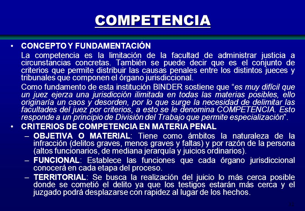 COMPETENCIA CONCEPTO Y FUNDAMENTACIÓN
