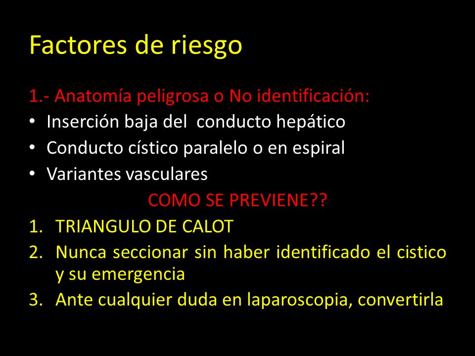Factores de riesgo 1.- Anatomía peligrosa o No identificación: