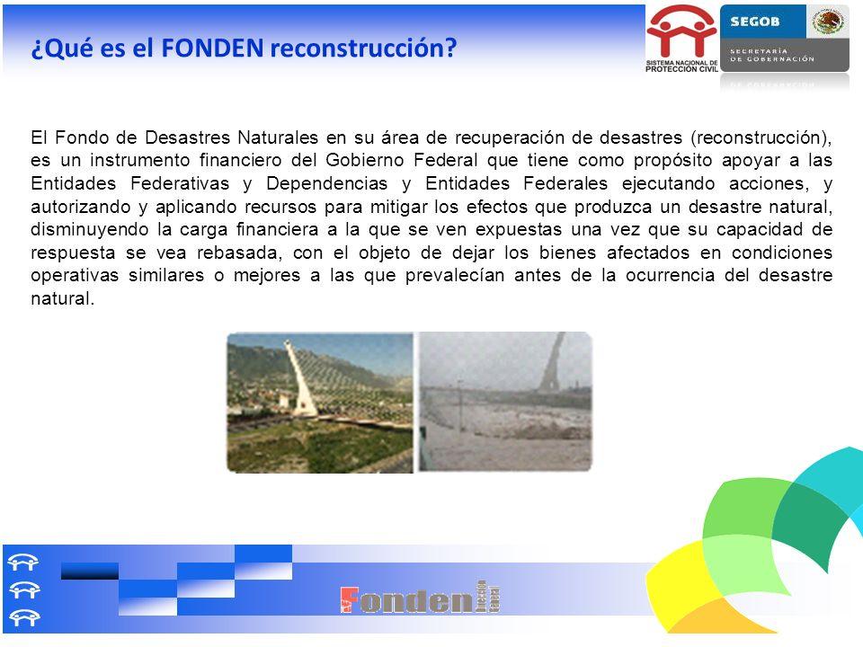 ¿Qué es el FONDEN reconstrucción