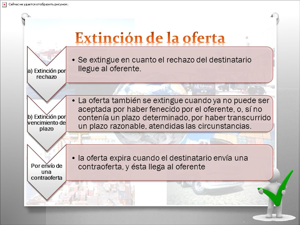 Extinción de la oferta a) Extinción por rechazo. Se extingue en cuanto el rechazo del destinatario llegue al oferente.