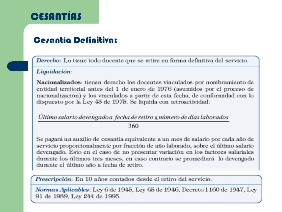 CESANTÍAS Cesantía Definitiva: