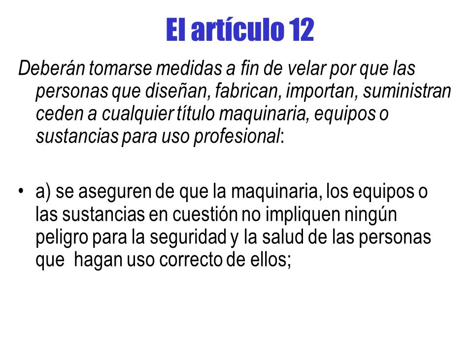 El artículo 12