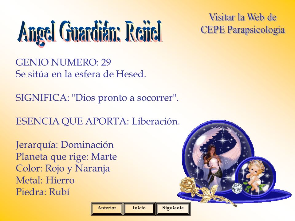 Angel Guardián: Reiiel