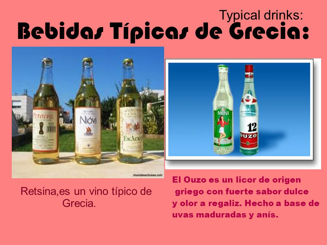 Bebidas Típicas de Grecia: