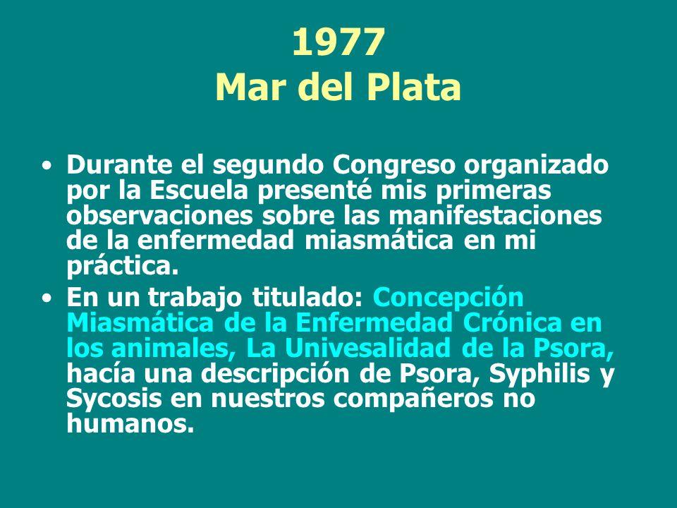 1977 Mar del Plata