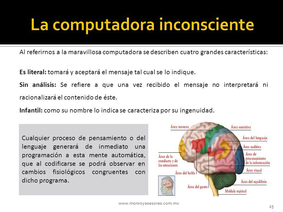 La computadora inconsciente