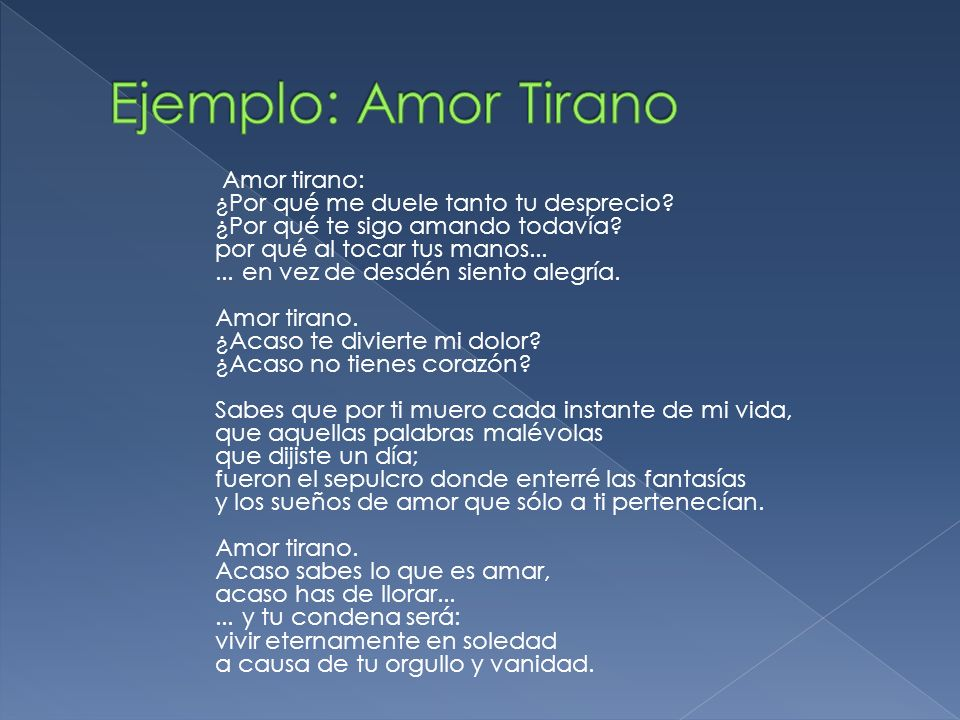 Ejemplo: Amor Tirano