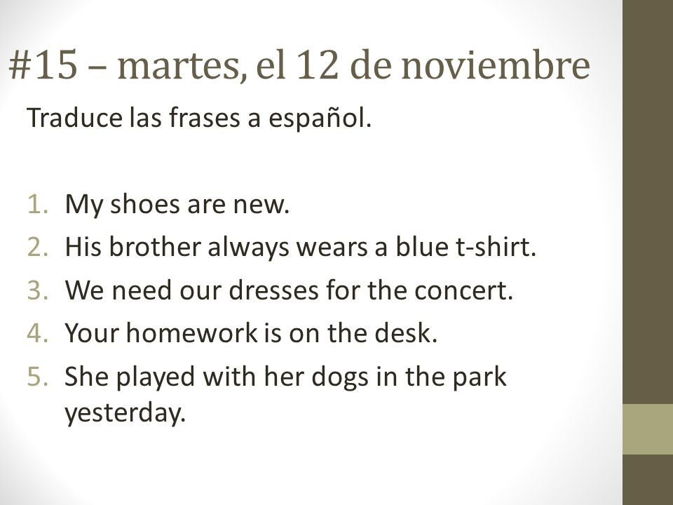 #15 – martes, el 12 de noviembre