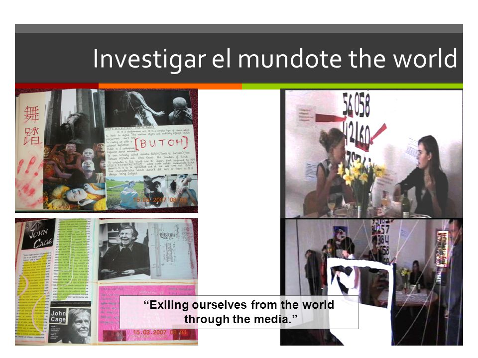 Investigar el mundote the world