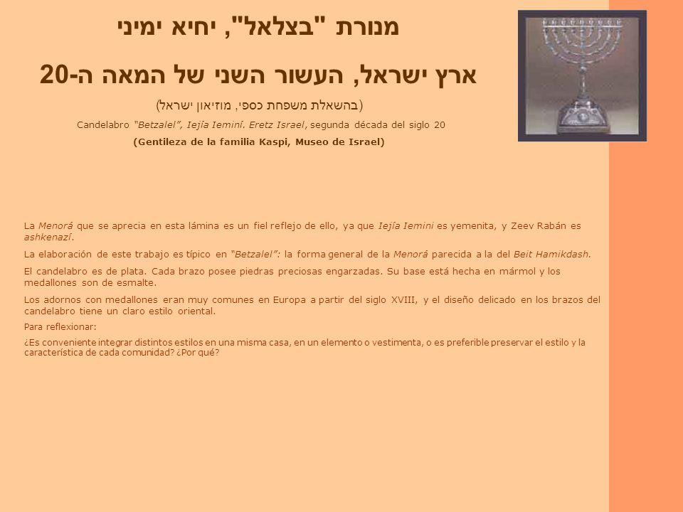 (Gentileza de la familia Kaspi, Museo de Israel)