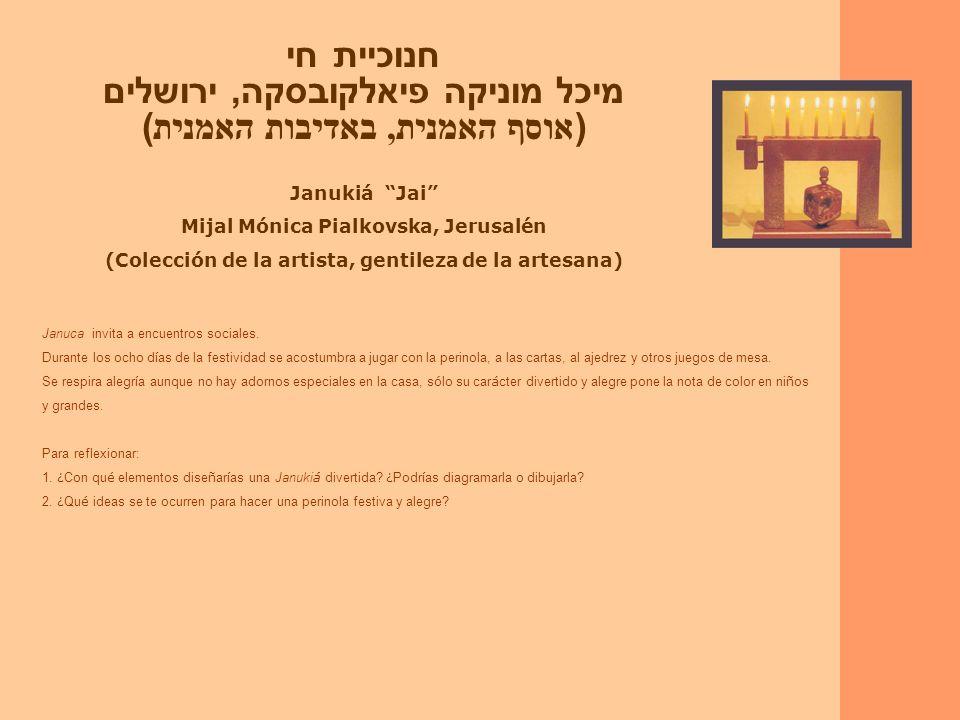 מיכל מוניקה פיאלקובסקה, ירושלים (אוסף האמנית, באדיבות האמנית)