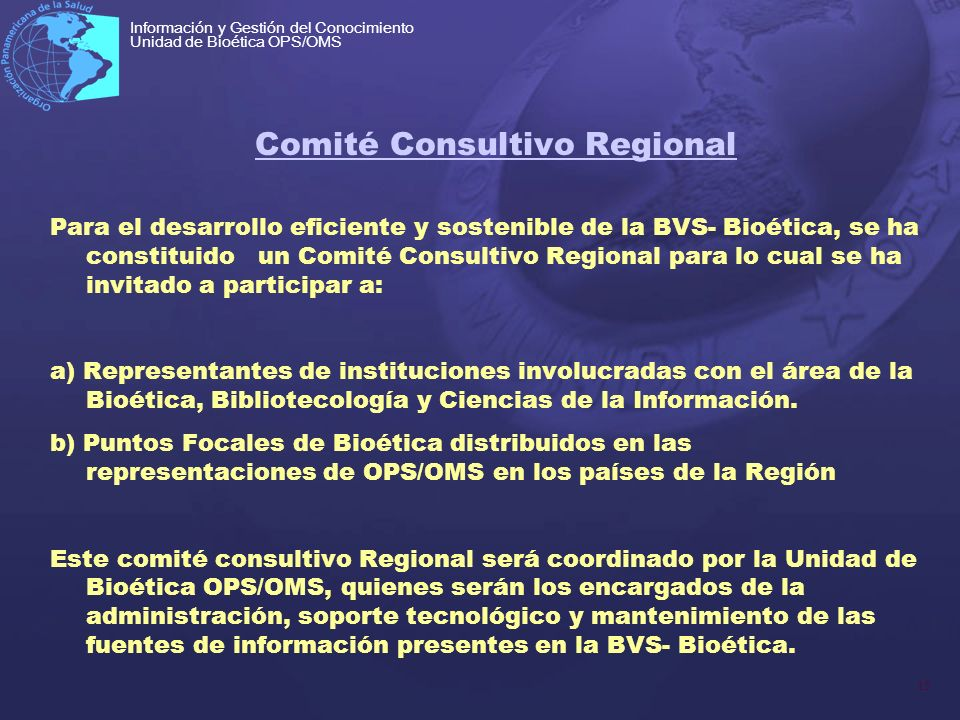 Comité Consultivo Regional