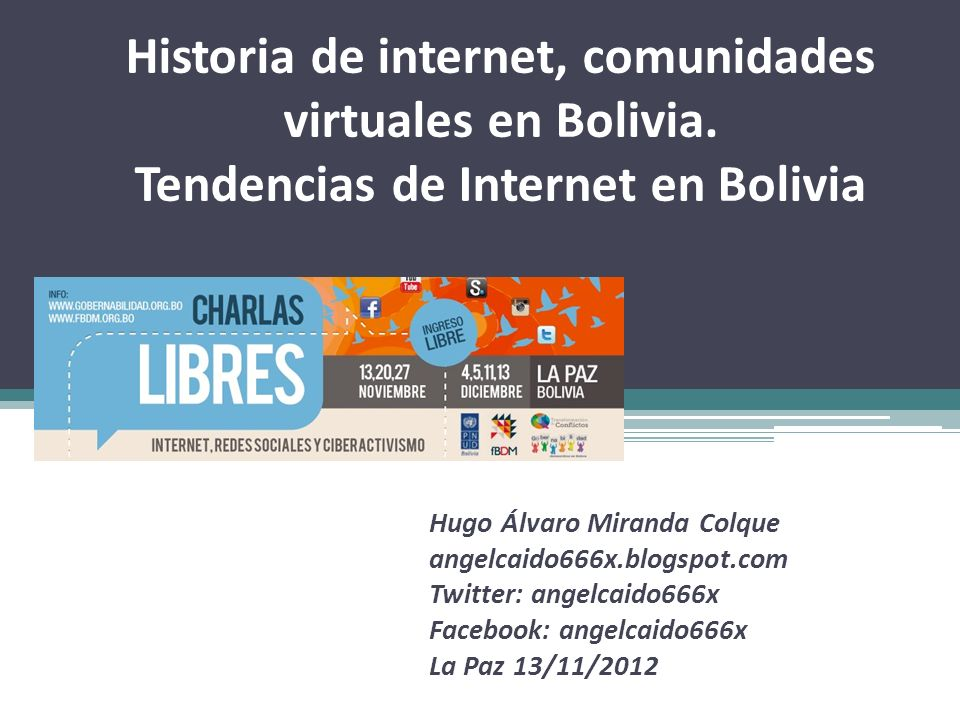 Historia de internet, comunidades virtuales en Bolivia