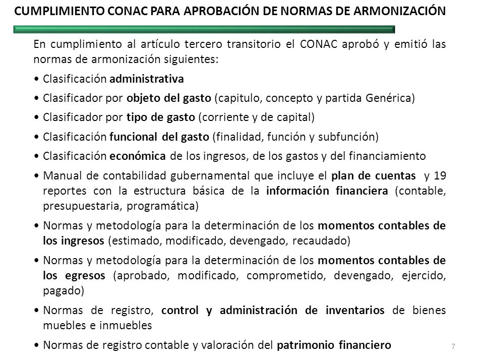 CUMPLIMIENTO CONAC PARA APROBACIÓN DE NORMAS DE ARMONIZACIÓN