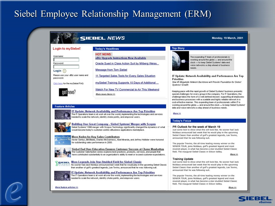 Siebel Employee Relationship Management (ERM)