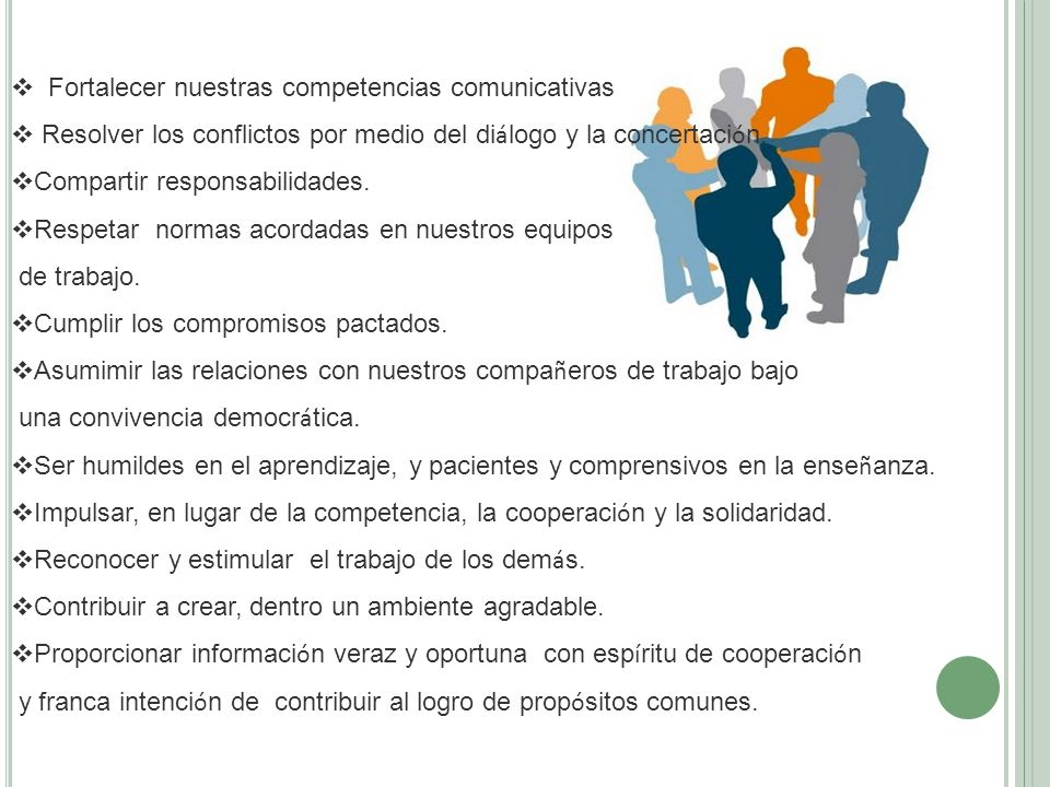 Fortalecer nuestras competencias comunicativas