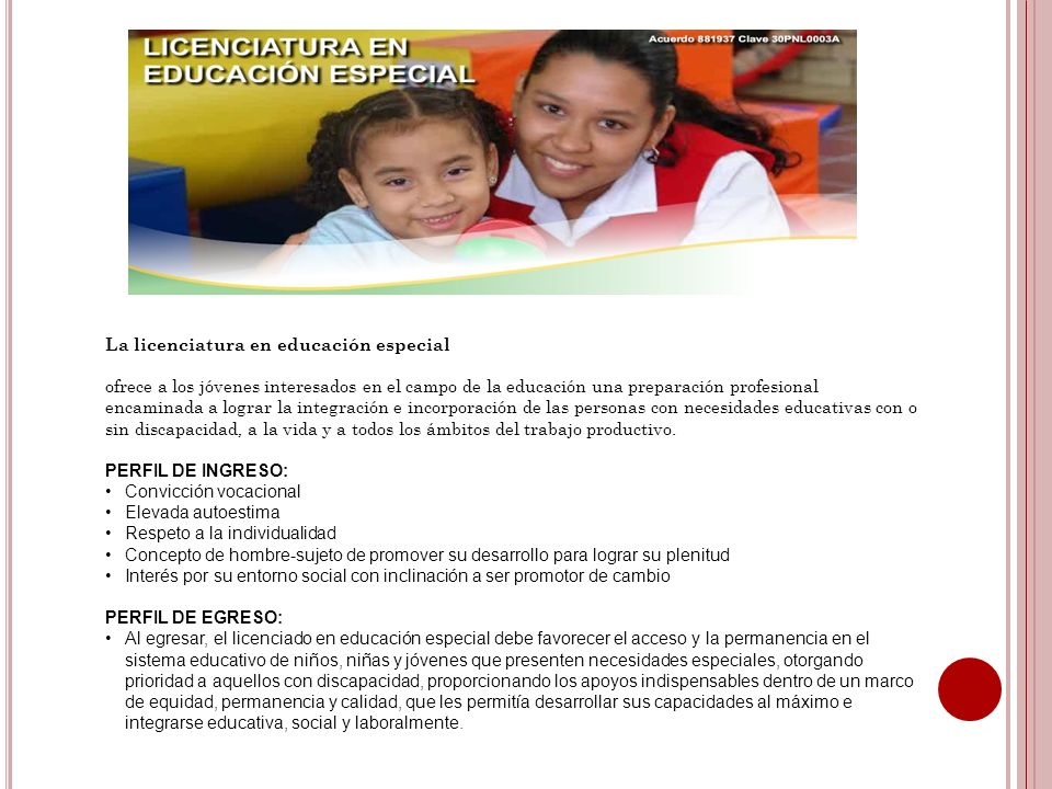 La licenciatura en educación especial