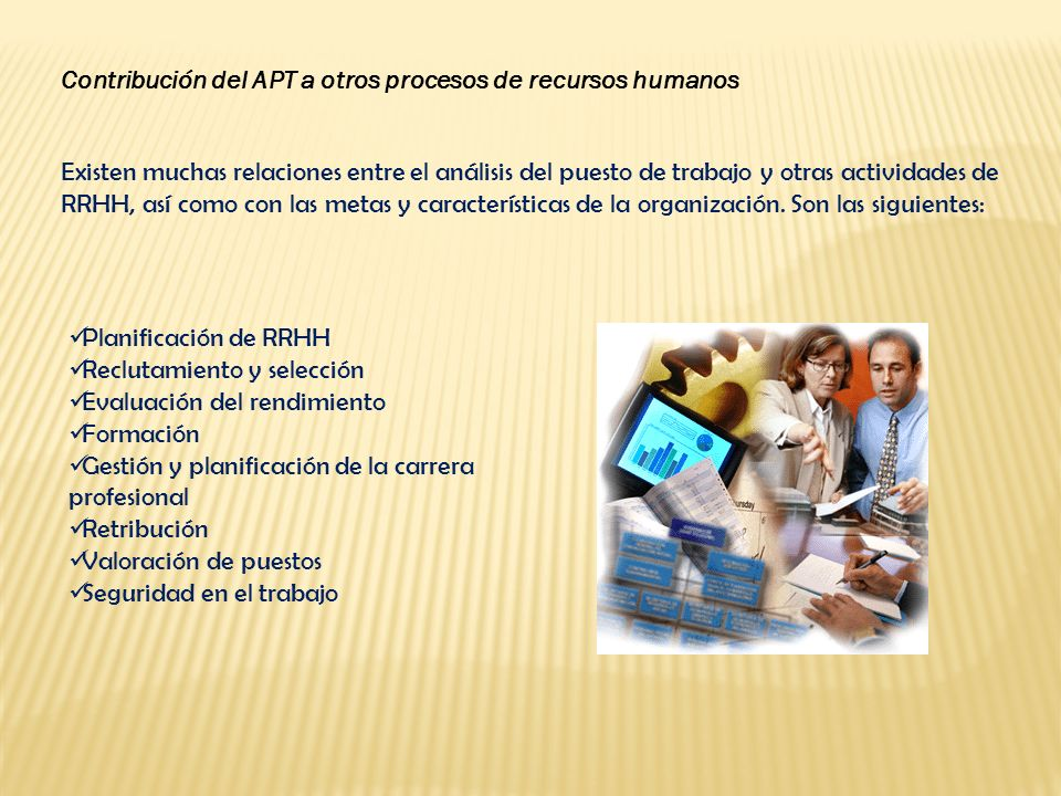 Contribución del APT a otros procesos de recursos humanos