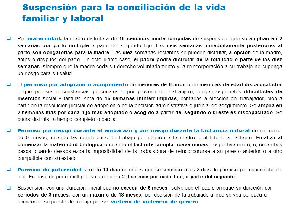 Suspensión para la conciliación de la vida familiar y laboral