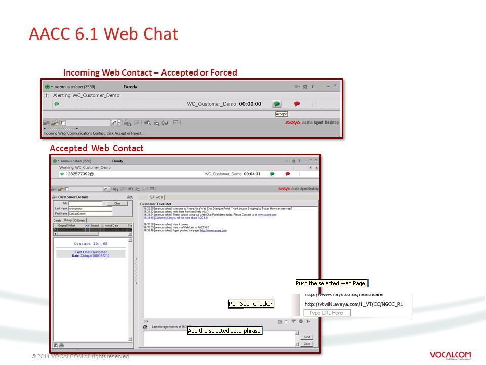 Incoming Web Contact – Accepted or Forced