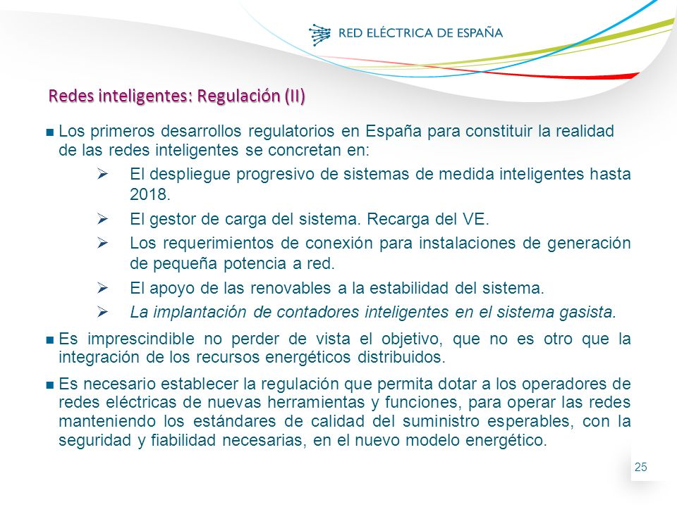 Redes inteligentes: Regulación (II)
