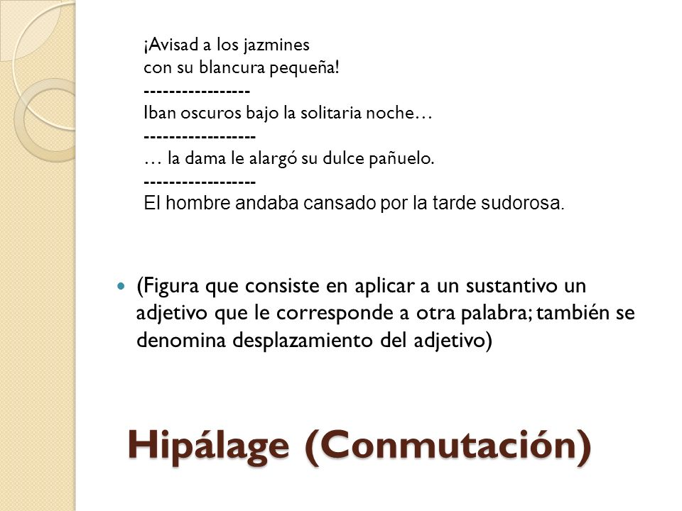 Hipálage (Conmutación)