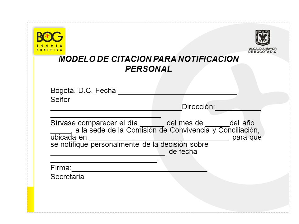 MODELO DE CITACION PARA NOTIFICACION PERSONAL