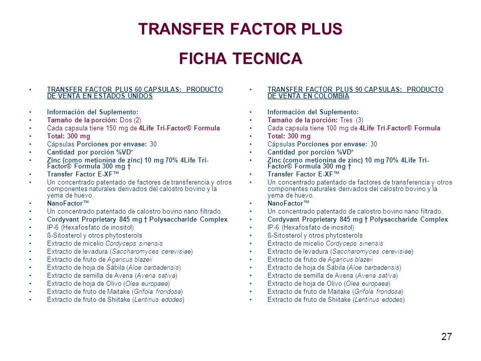 TRANSFER FACTOR PLUS FICHA TECNICA