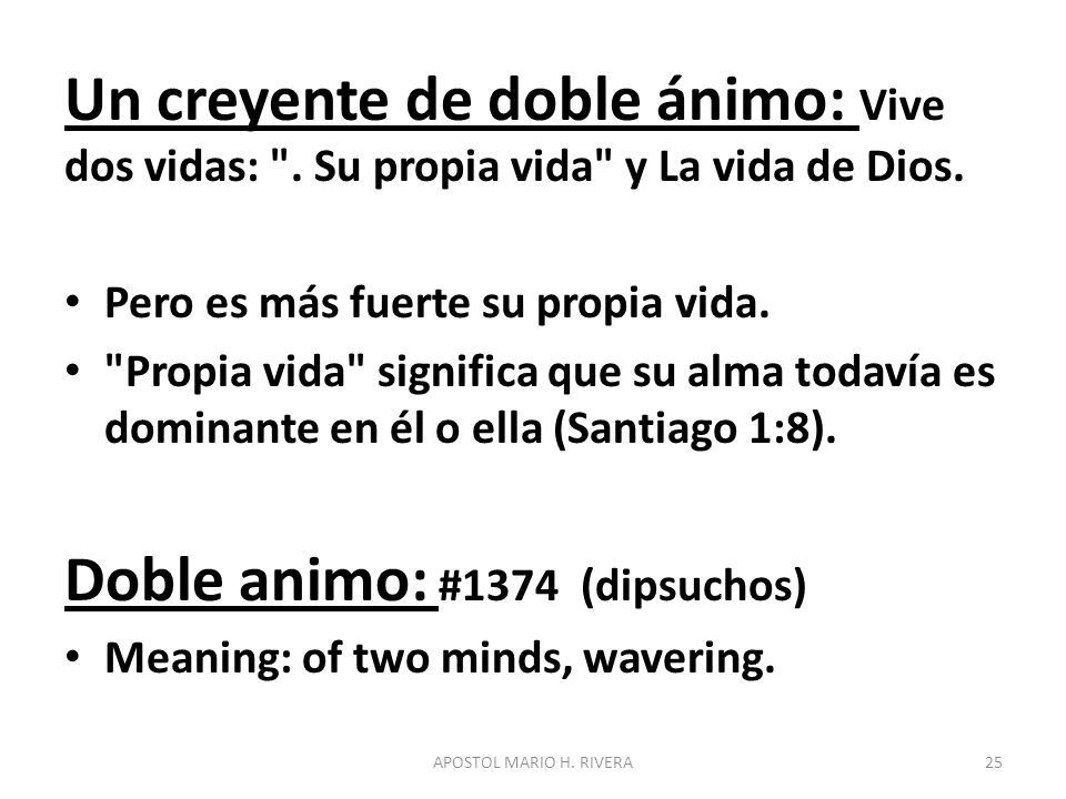 Doble animo: #1374 (dipsuchos)