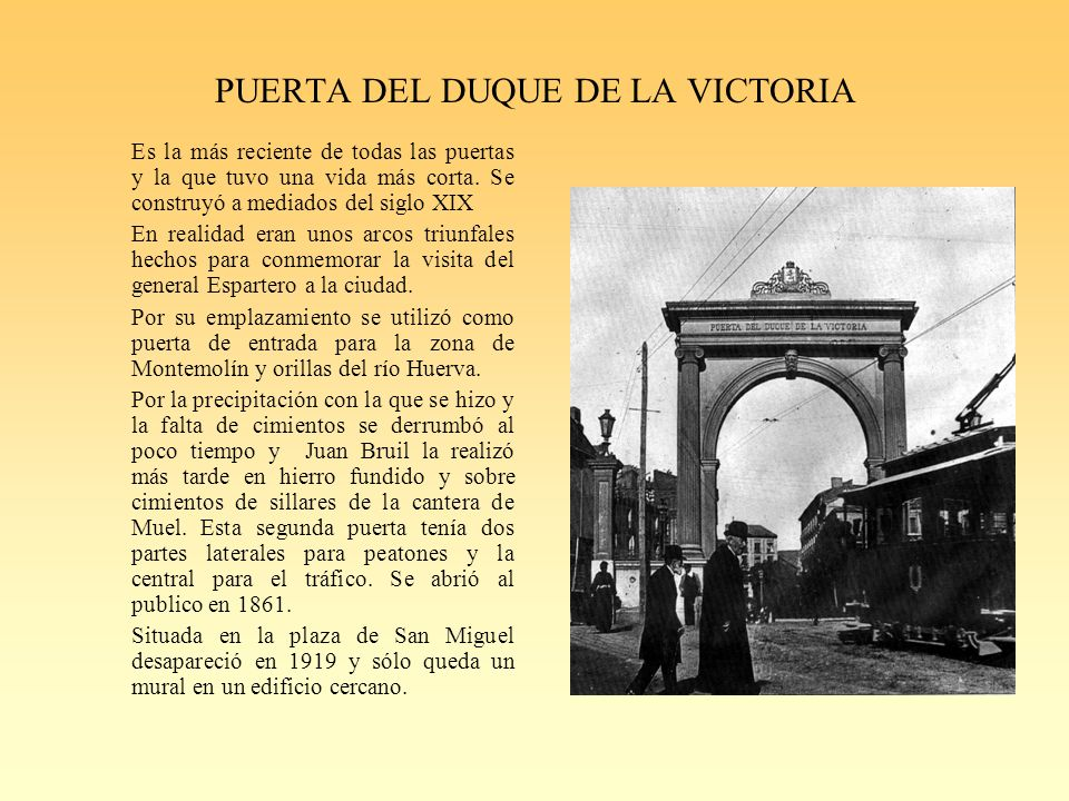 PUERTA DEL DUQUE DE LA VICTORIA